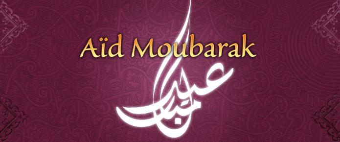 L'équipe bénévole du Centre Culturel Algérien vous souhaite Aid Moubarak !