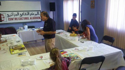 Exposition travaux des élèves du cours de dessin