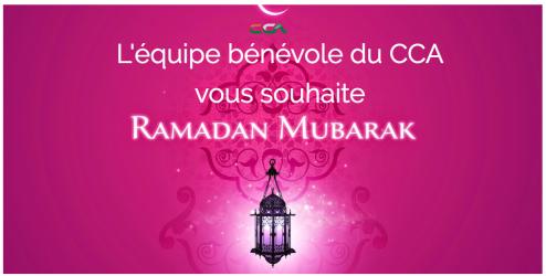 Annonce du 1er jour du Ramadan – Jeudi 18 mai