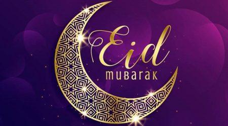 Annonce Eid El-Fitr
