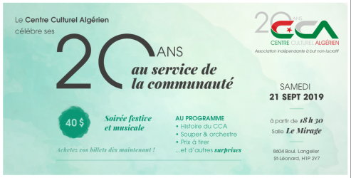 Célébration du 20ème anniversaire du CCA