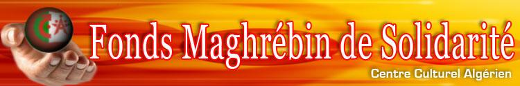 Bilan du Fonds Maghrébin de Solidarité – Année 2016