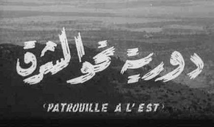 """1er Novembre: Projection du film """"Patrouille à l'Est"""""""