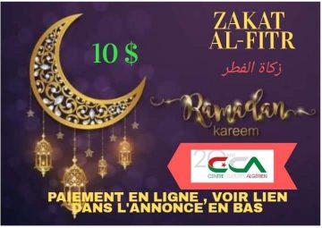 Zakat-El-Fitr (la Fitra)